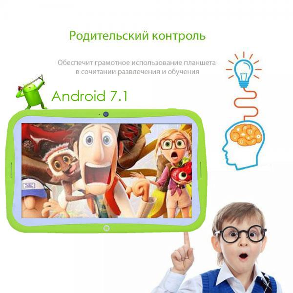 KidsPad-7416
