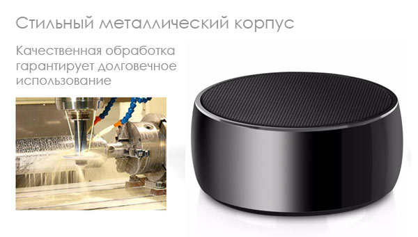 Купить Мини-Колонку Bluetooth UBS-01 TF, USB для Android/ iPhone/ iPad/ iPod, BS01. Цена, обзор, характерист