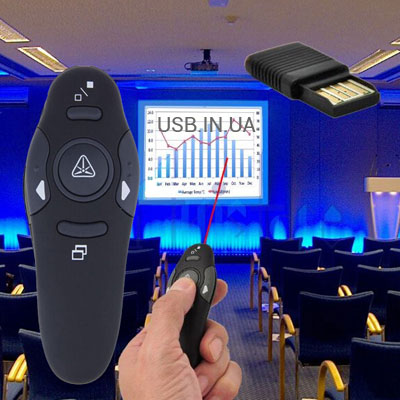 http://usb.in.ua/published/publicdata/USB/attachments/SC/products_pictures/Ukazka-pult-du-presenter-ULPP-02-4_enl.jpg