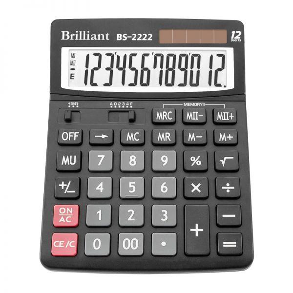 профессиональный калькулятор - фото 9